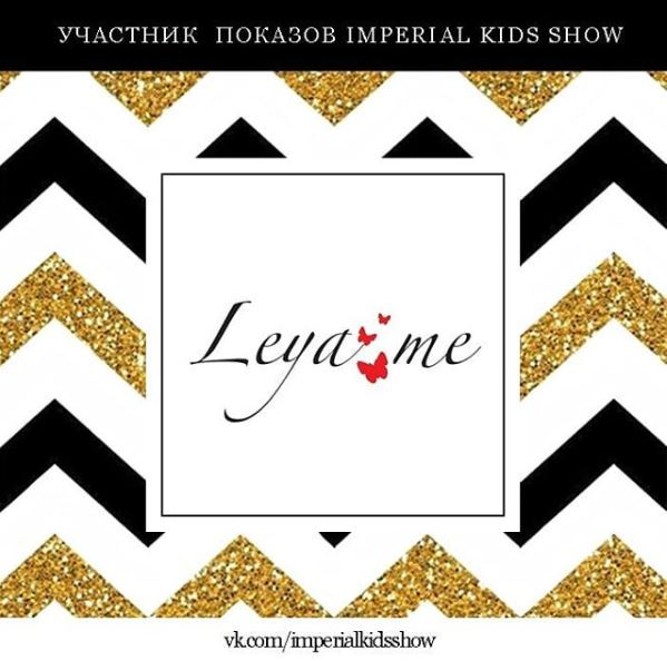Read more about the article Leya.me на IMPERIAL KIDS SHOW в Санкт-Петербурге