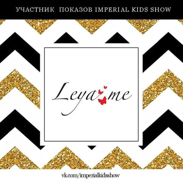 Leya.me на IMPERIAL KIDS SHOW в Санкт-Петербурге