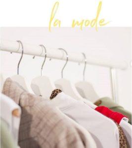 Что вы знаете о модных тенденциях?