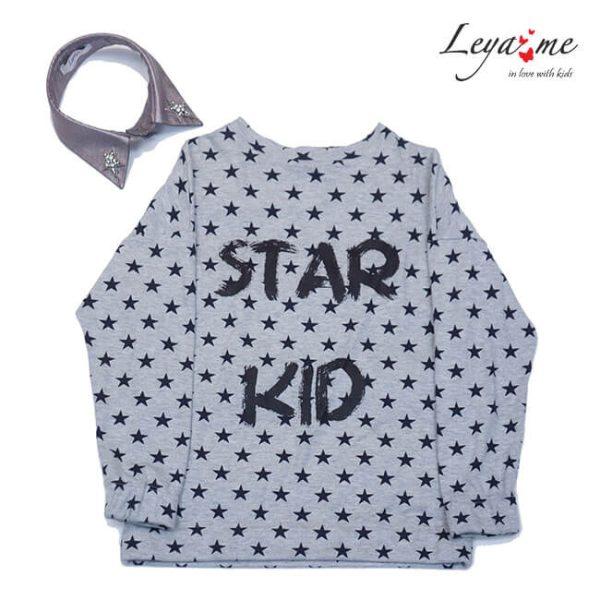 Топ принтованный детский серый Star Kid со съемным воротником